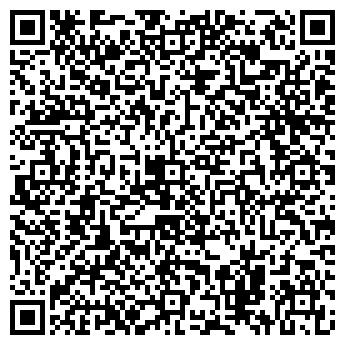 QR-код с контактной информацией организации ФОП Тука О.О.