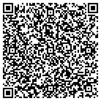 QR-код с контактной информацией организации КЛИК-СЕРВИС