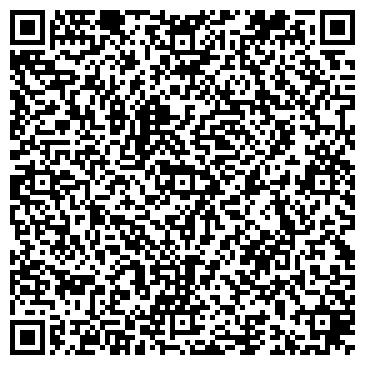 """QR-код с контактной информацией организации Торгово-сервисная компания """"Югтехника"""""""