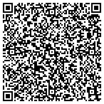 QR-код с контактной информацией организации Компьютерный сервис