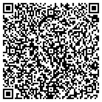 QR-код с контактной информацией организации Офис 42