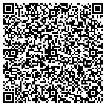 QR-код с контактной информацией организации СПД Таран О. А., Субъект предпринимательской деятельности