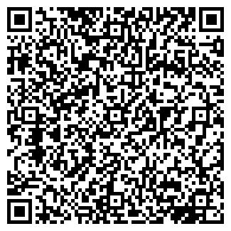QR-код с контактной информацией организации МЭМОТЭК