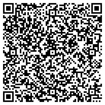 QR-код с контактной информацией организации СЦ
