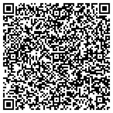 QR-код с контактной информацией организации Сервис-центр «4comp»