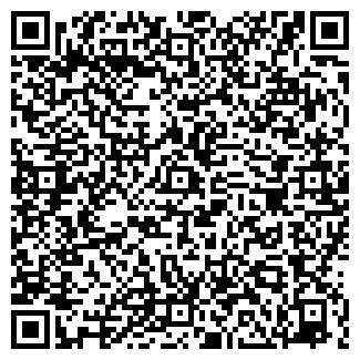 QR-код с контактной информацией организации ЧП, Гавриш