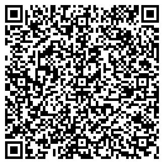 QR-код с контактной информацией организации VinD