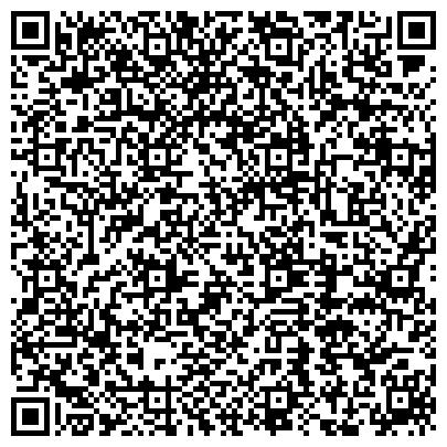 QR-код с контактной информацией организации ООО <<Компьютерная помощь в Каменец-Подольском>>