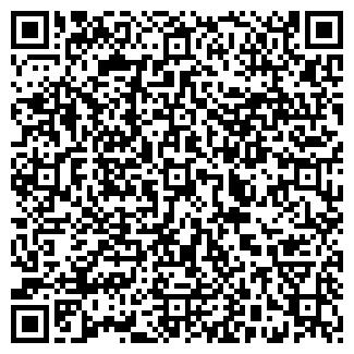 QR-код с контактной информацией организации Алтын бiлiм, ТОО