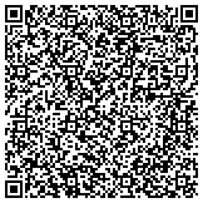QR-код с контактной информацией организации Professional Agla Service (Профешнл Агла Сервис), ТОО