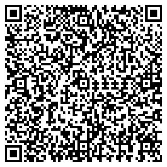 QR-код с контактной информацией организации Офис принт,ТОО