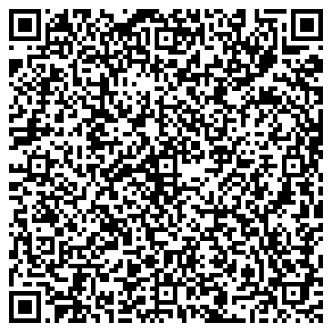 QR-код с контактной информацией организации Цис WTO, ТОО