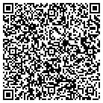 QR-код с контактной информацией организации LED Астана (лед), ТОО