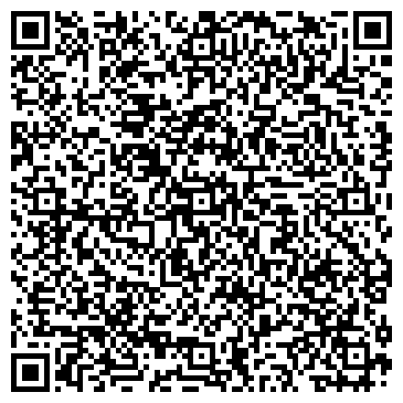 QR-код с контактной информацией организации West Grand Service, ТОО
