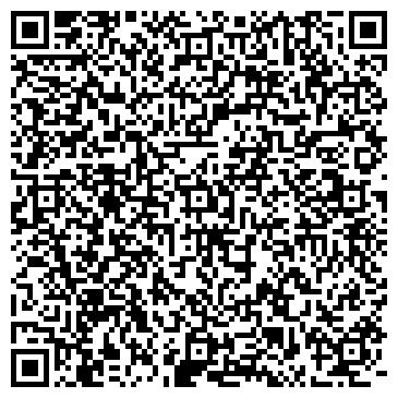 QR-код с контактной информацией организации СОКОЛОГОРНЫЙ ЭКСТРАКЦИОННЫЙ ЗАВОД, ООО