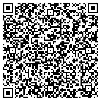 QR-код с контактной информацией организации Компания Система, ТОО