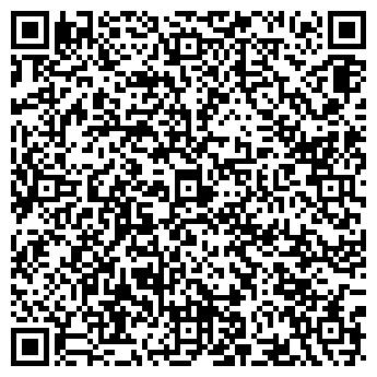 QR-код с контактной информацией организации Вюнш, ИП