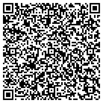 QR-код с контактной информацией организации Цко сервис, ТОО