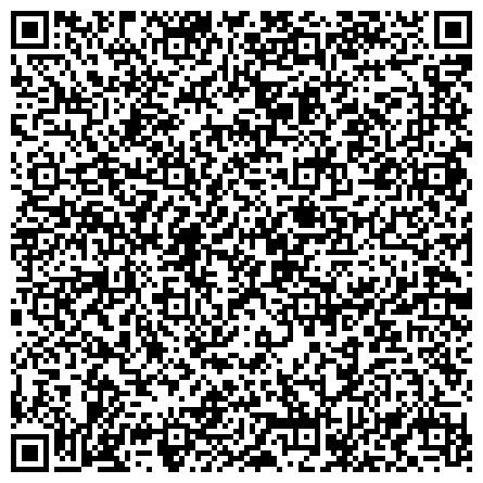 QR-код с контактной информацией организации Вк предприятие вычислительной техники и систем управления, ТОО