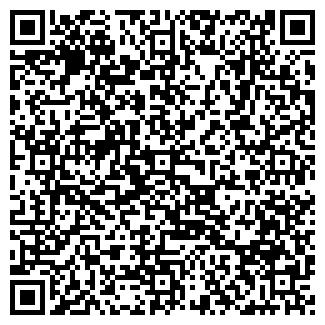 QR-код с контактной информацией организации АлиКОМ, ТОО