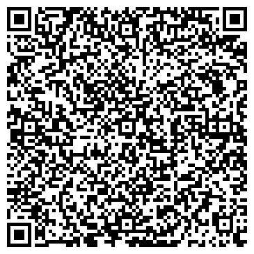 QR-код с контактной информацией организации Навигатор плюс, ТОО