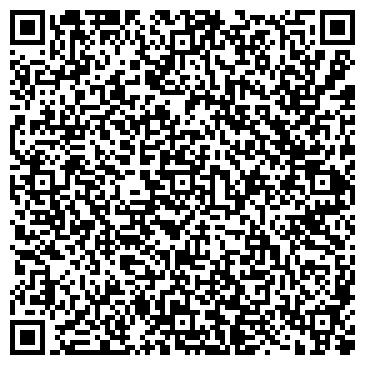 QR-код с контактной информацией организации Принт-Сервис, ТОО