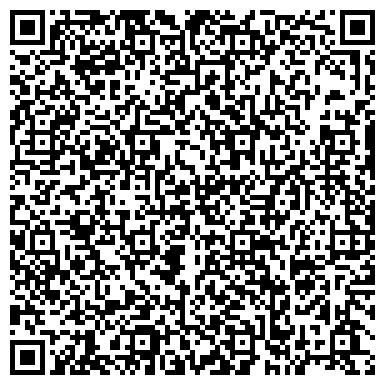QR-код с контактной информацией организации Trid (Трид), сервисная компания, ТОО