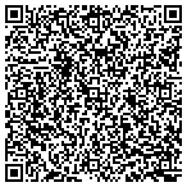 QR-код с контактной информацией организации Printtech (Принттех), ТОО