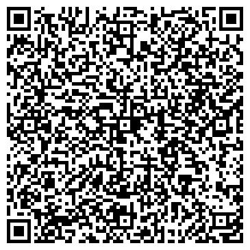 QR-код с контактной информацией организации Vershina KZ (Вершина КЗ), ИП