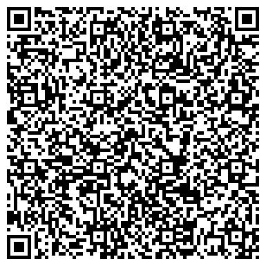 QR-код с контактной информацией организации Akaia-Сервис (Эйкаиа-Сервис), ТОО