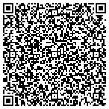 QR-код с контактной информацией организации Мобил-Сервис, ТОО