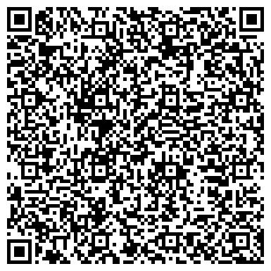 QR-код с контактной информацией организации IT-SERVICES LTD, торгово-сервисная компания, ТОО