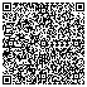 QR-код с контактной информацией организации АРкомП, ИП
