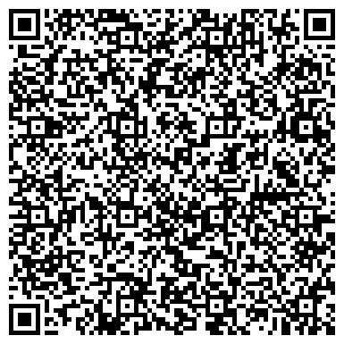 QR-код с контактной информацией организации West Digital Services (Вест Диджитал Сервис), ИП