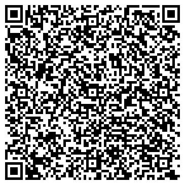 QR-код с контактной информацией организации Юникос плюс (Unicos plus) ТОО
