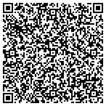 QR-код с контактной информацией организации БАЙДАКОВСКАЯ БРИКЕТНАЯ ФАБРИКА, ООО