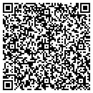 QR-код с контактной информацией организации Инфотех-Д, ТОО