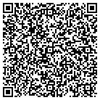 QR-код с контактной информацией организации Copy (Копи), ТОО
