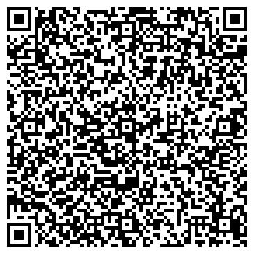 QR-код с контактной информацией организации Mita Service (Мита Сервис), ТОО