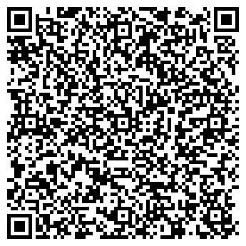 QR-код с контактной информацией организации Корниенко, ИП