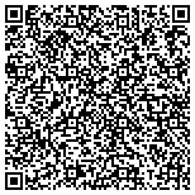 QR-код с контактной информацией организации Alex Print (Алекс Принт), ИП