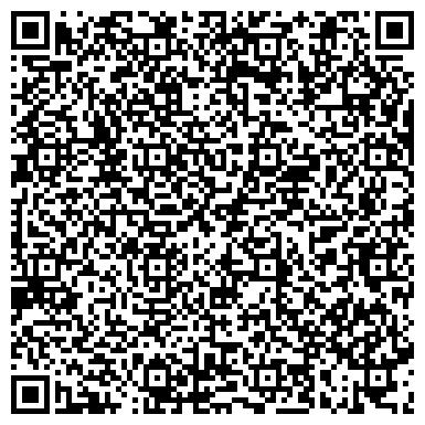 QR-код с контактной информацией организации ВИРА-СЕРВИС, АЛЕКСАНДРИЙСКАЯ ФИРМА, ОАО