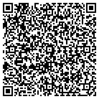 QR-код с контактной информацией организации Акая-сервис, ТОО