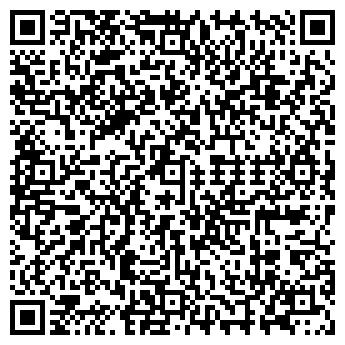 QR-код с контактной информацией организации Калыбаев, ИП