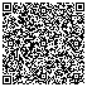 QR-код с контактной информацией организации Алсеза (Alseza), ТОО