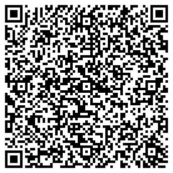 QR-код с контактной информацией организации Оргтехника-Дос, ТОО