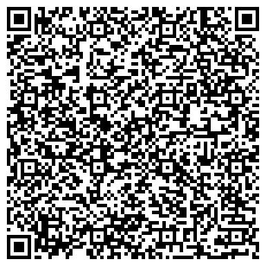 QR-код с контактной информацией организации Global profservices (Глобал профервис), ТОО