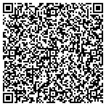 QR-код с контактной информацией организации Ки Би Ай Ком (KBI Com), ТОО