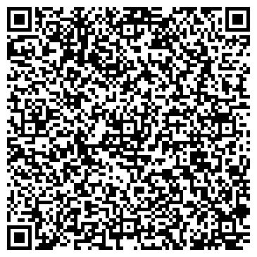 QR-код с контактной информацией организации Complekt (Комплект), ТОО
