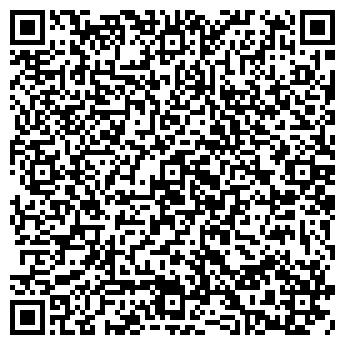 QR-код с контактной информацией организации Софт, ТОО
